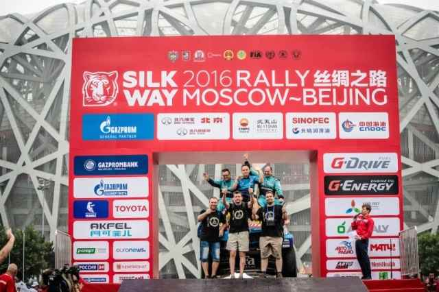 silk-way-2016-autoaddikt