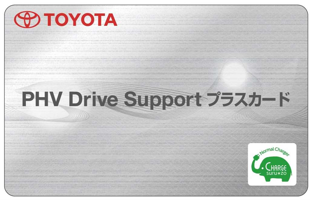 toyota_phv_drive_support_japan